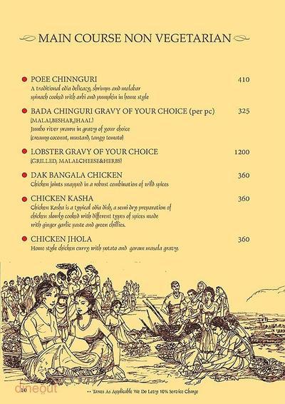 Mandaa - Ethnic Sea Food Menu 9