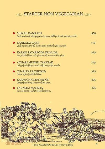 Mandaa - Ethnic Sea Food Menu 4