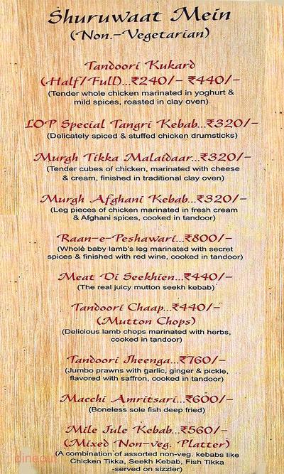Lions Of Punjab Menu 2
