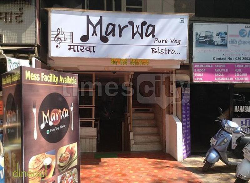 Marwa F.C. Road