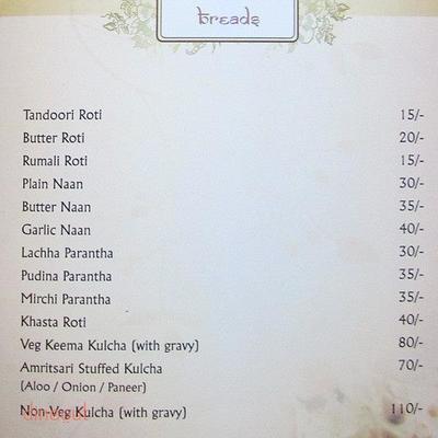 Panjabi Lounge Menu 7