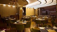 Punjab Grill restaurant