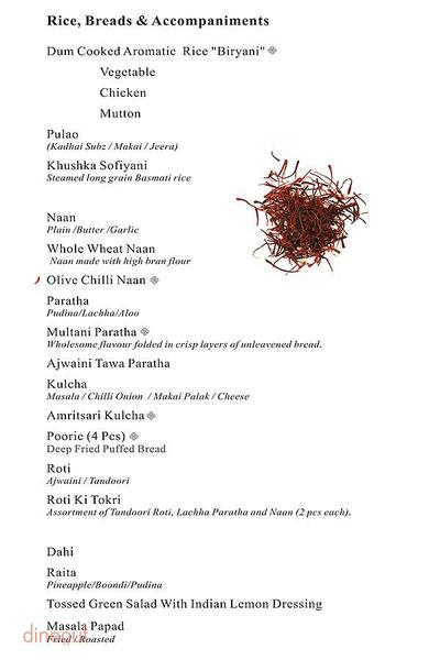 Sigree - Hotel Shree Nanda Excellency Menu 8