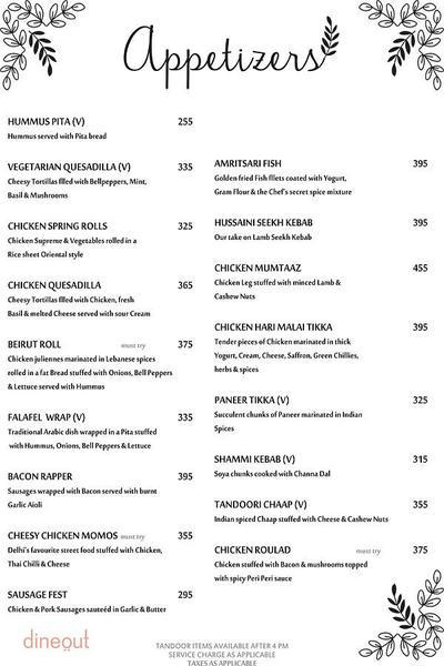 Pamphilos Kitchen & Bar Menu 1