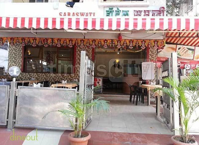 Samruddhi Family Restaurant Wanowari