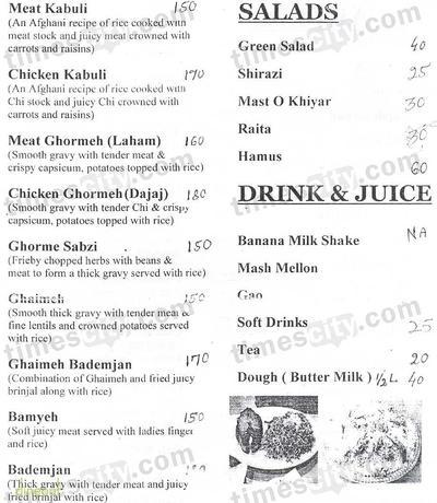 Shadan Cafe Menu 1