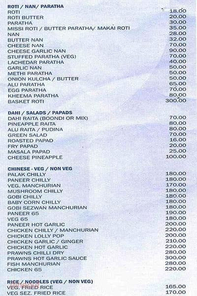 Great Punjab Restaurant & Bar Menu 3
