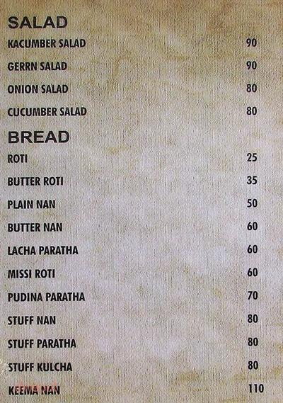 Simran Restaurant & Bar Menu 9