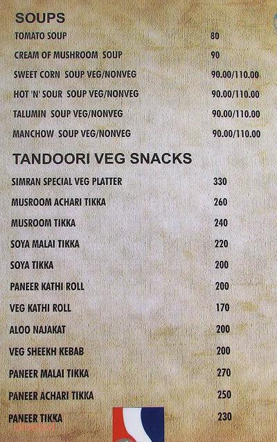 Simran Restaurant & Bar Menu