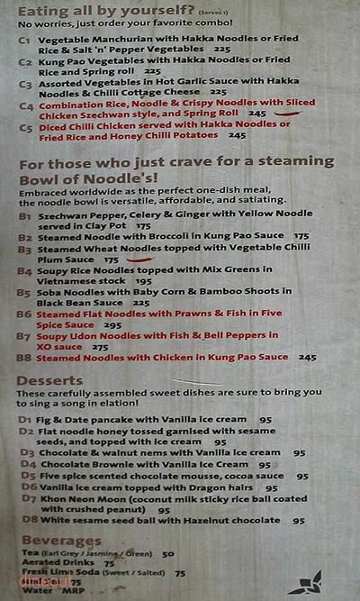Noodles Menu 4