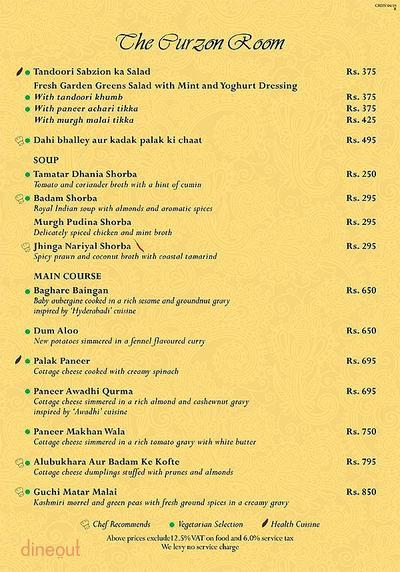 The Curzon Room - Maidens Hotel Menu 12