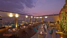 High Ultra Lounge restaurant