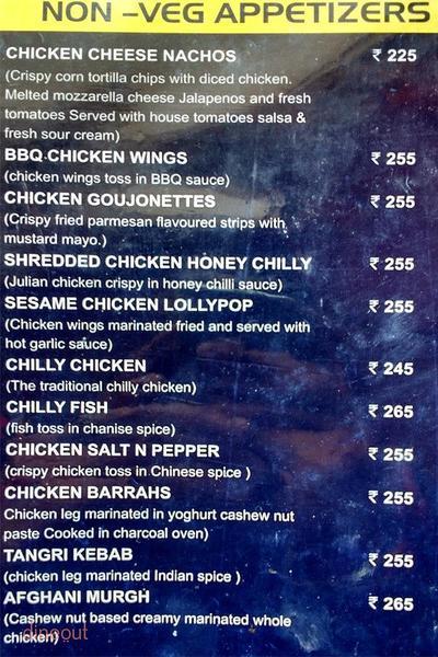 Qash Cafe Lounge Sheesha Menu 3