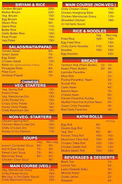 Ekta's Kitchen Menu 1