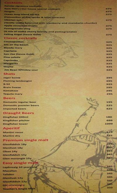 Ramla's Rock In Bar Menu 7
