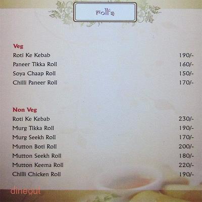 Panjabi Lounge Menu 4