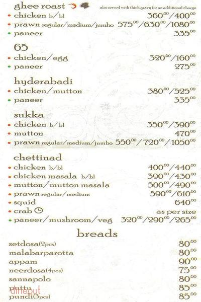 Whistling Spices Menu 4