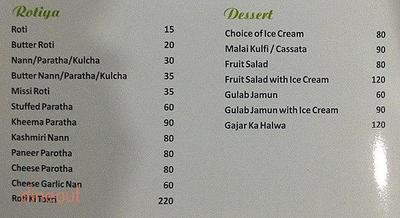 Rajlakshmi Hotels Menu 10