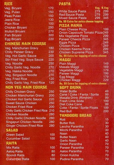 The Model Town Cafe Menu 1