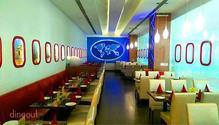 The Flying Butler restaurant
