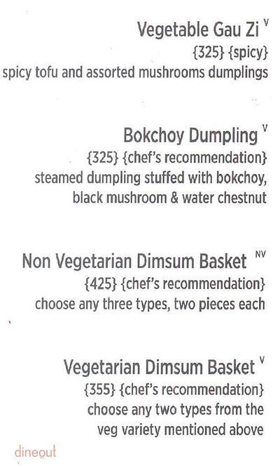 Side Wok Menu 1