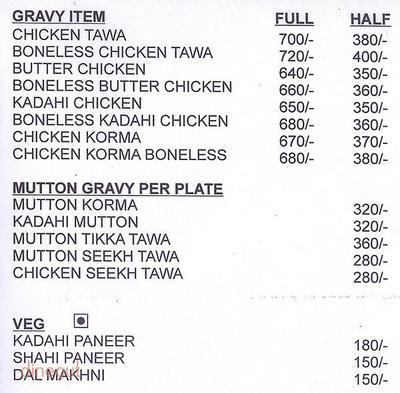 Qureshi's Kabab Corner Menu 4