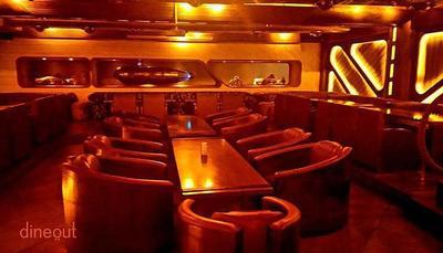 The Submarine Lounge