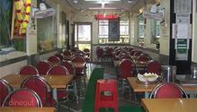 Highway Gomantak restaurant