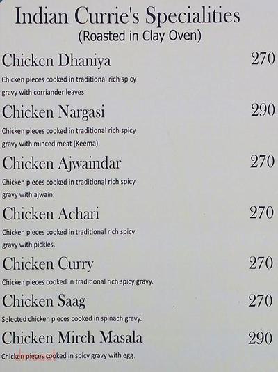 Moti Mahal Restaurant & Bar Menu 6