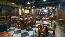 The United Sports Bar & Grill restaurant