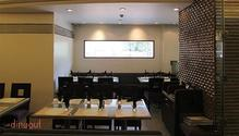 Status restaurant