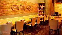 On The Go Veg Lounge restaurant