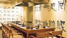 India Jones - Trident restaurant