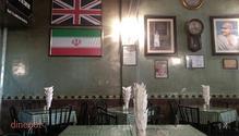 Britannia & Co. Restaurant