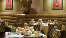 Dakshin Coastal - ITC Maratha Hotel restaurant