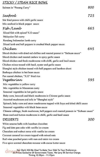 The Monk - The Galaxy Hotel Menu 3