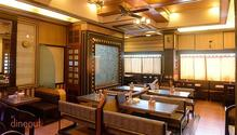 Pangat restaurant