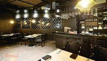 Frio Bistro restaurant