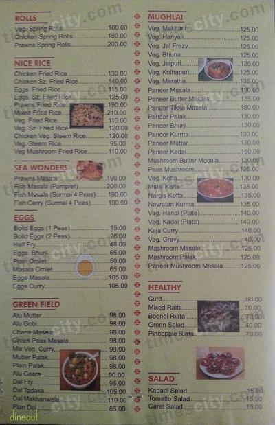 Snehal Restaurant And Bar                                Menu 6