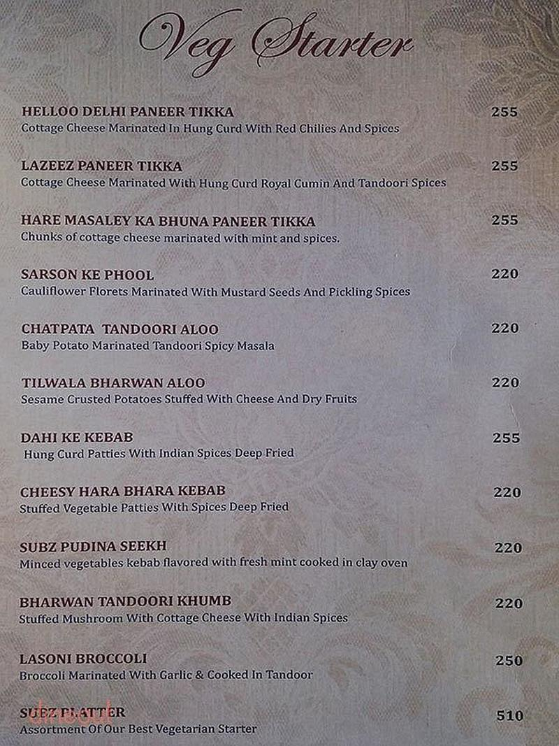 Menu of helloo delhi hsr layout bangalore dineout
