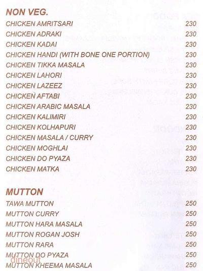 Rahul Restaurant & Bar Menu 8
