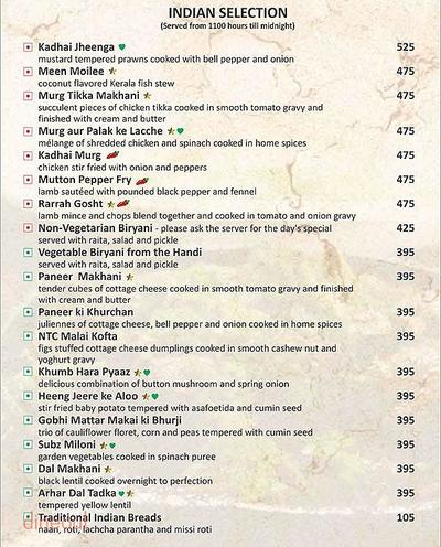 New Town Cafe - Park Plaza Gurgaon Menu 6