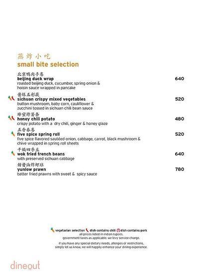 Xiao Chi - The Westin Sohna Resort & Spa Menu 3