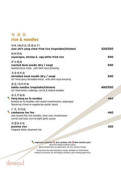 Xiao Chi - The Westin Sohna Resort & Spa Menu 8