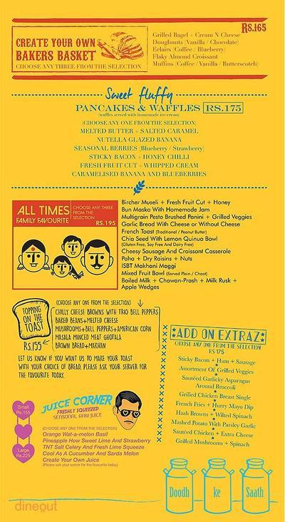 Cafe Delhi Heights Menu 19