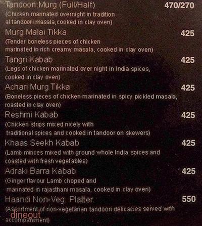 Punjabi Haandi Menu 1