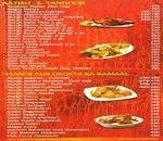 Mughal Mahal Restaurant & Bar Menu