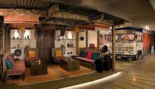 Paranda - Vivanta by Taj restaurant