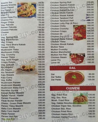Sheetal Lunch Home & Bar Menu