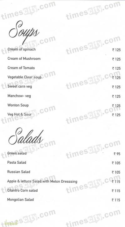The Veg Eatarian Menu 1